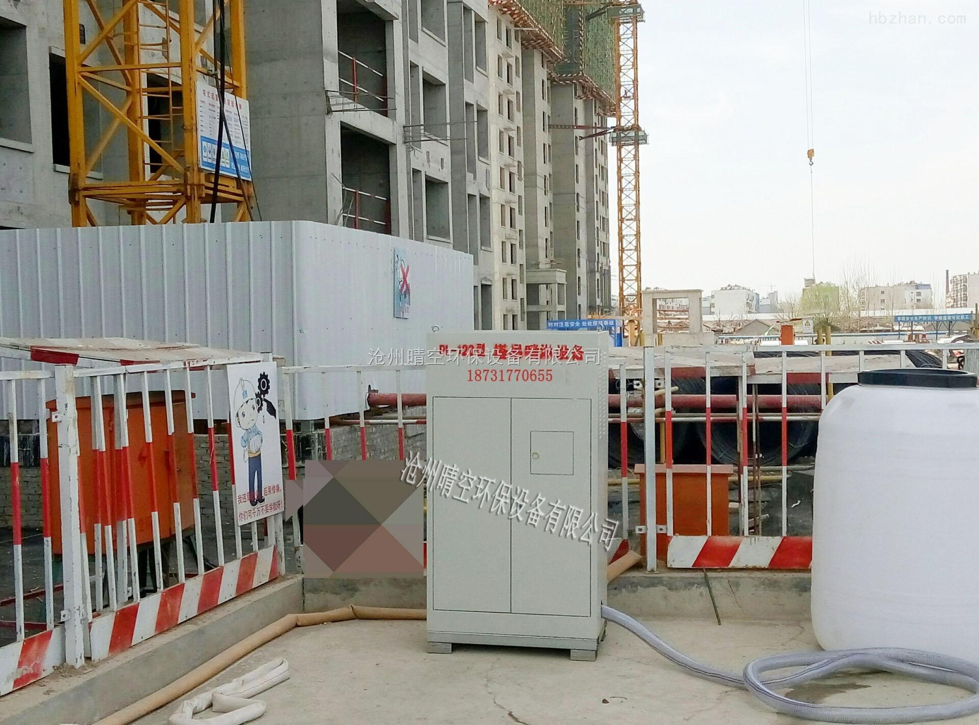 qkpl-150 塔吊喷淋系统,高空塔吊降尘设备