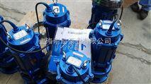 65QW30-35-5.5无堵塞污水潜水泵
