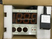商华出售炉前用铁水测温仪