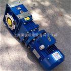 KM 系列斜齿轮-准双曲面齿轮减速机-清华紫光减速机