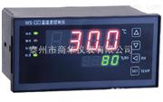 XMDW商華出售溫度巡回檢測報警儀(1-23路)