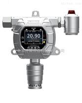 在線式溴甲烷檢測報警器MIC-600-CH3Br-A