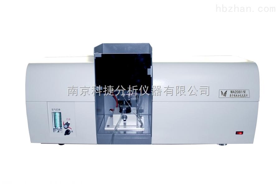 4520B科捷国产原子吸收光谱仪