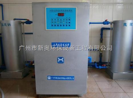 自動二氧化氯發生器