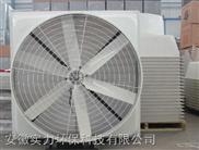 玻璃鋼負壓風機價格