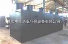 小型地埋式污水处理设备供应