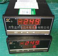 电站测温专家WP-D807-01-23-HL智能多路巡检仪应用范围