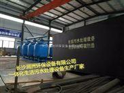 湖南一体化生活污水处理设备供应