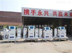 智能型二氧化氯发生器生产厂家直销价格优惠欢迎来电订购