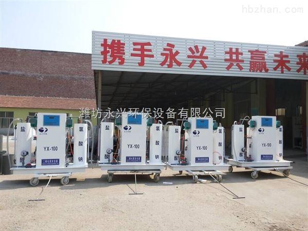 电解法二氧化氯发生器生产欢迎订购