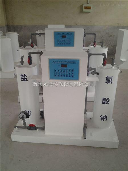 高纯型二氧化氯发生器生产厂家直销欢迎订购