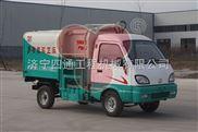 优质小型电动垃圾车厂家直销