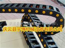 龍岩鋼製拖鏈廠家 許昌封閉尼龍拖鏈供應 柳州拖鏈