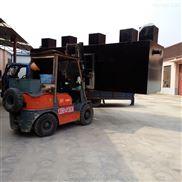阜阳餐饮污水处理设备专业厂家