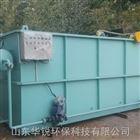康复医院污水处理设备价格厂家