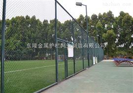 篮球场围网|球场防护网
