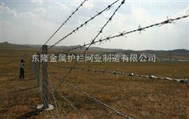 刺丝围栏.铁刺丝围栏.镀锌刺丝围栏.涂塑刺丝围栏.草原刺丝围栏