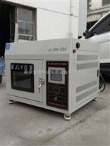 台式氙燈老化試驗箱產品圖片