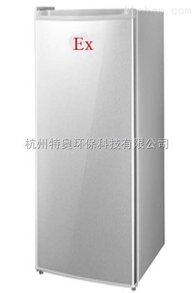 防爆冰箱BL-880/880升大容量防爆冰箱