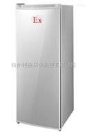 防爆冰箱BL-200 200L防爆冰箱