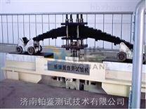 杭州大型汽車用鋼板彈簧疲勞試驗機