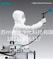 美國原裝進口 氣溶膠光度計ATI  高效檢漏