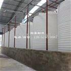 平底塑料10立方水塔 10000L化工防腐储罐容器 10吨纯水箱