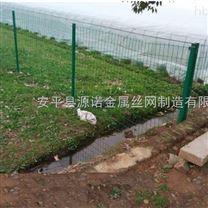 农田高密度网围栏及种植示范基地钢丝网围墙
