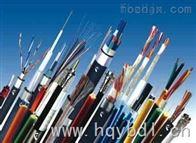 JHS-0.6/1KV-3*95/防水電纜