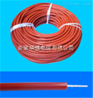 AGG-2.5高壓線