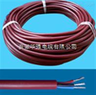 YGZ-3*4矽橡膠電纜