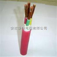 KGG矽橡膠電纜