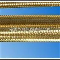 SiHF-GLP矽橡膠電纜