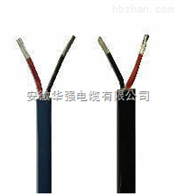 kx-hs-ff 2*1.5 補償導線