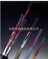 本安補償電纜IA-KX-HA-FPFP 2*1.0