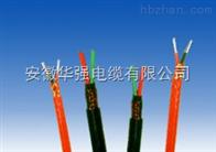 補償電纜KX-GA-VVRP 2*1.5