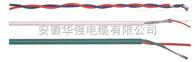 KX-HA-FFP 2*2.5補償導線