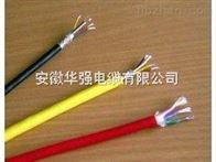 KX高溫補償導線