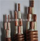 BBTRZ 3*35+2*16/矿物绝缘电缆