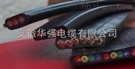 高壓扁電纜