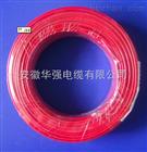 ZRC-BVR-1*50/电缆