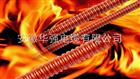 柔性耐火电缆4*50