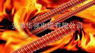 柔性耐火電纜4*50