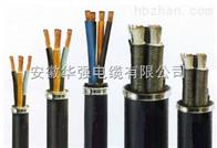 YHU-1KV 1*50 野外用耐寒電纜