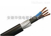 F47H9P-3*10高溫防腐電纜