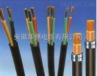ZRC-KFFR 4*2.5 高溫電纜