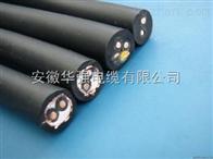 ZRA-KFVRP-500V/12*1.5-高溫電纜