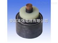 10KV高壓電纜YJV 3*50