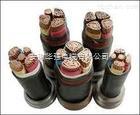 电缆zr-yjv22-1kv-3*70【价格】