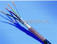 zr-rvvsp22 4*1.0鎧裝控製電纜
